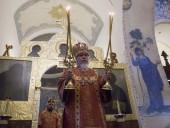 В Москве торжественно отметили 25-летие возрождения Марфо-Мариинской обители милосердия