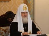 Святіший Патріарх Кирил: Спогади про революційні події не повинні бути приводом для нових суперечок і цивільних чвар