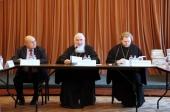 Состоялось заседание Конкурсной комиссии 12-го Открытого конкурса изданий «Просвещение через книгу»