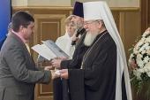 В Воронежской митрополии прошла благотворительная акция «Белый цветок»