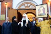 Святейший Патриарх Кирилл посетил Глазовскую епархию