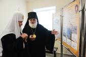 Святейший Патриарх Кирилл посетил храм блаженной Ксении Петербургской г. Сарапула и Сарапульское епархиальное управление