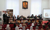 Белорусская Православная Церковь и Национальная академия наук Беларуси провели совместную международную конференцию