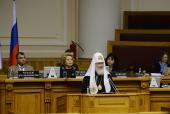 Святейший Патриарх Кирилл: Голос совести, присущий каждому человеку — подлинный базис, объединяющий все народы и культуры
