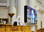 Святейший Патриарх Кирилл: Подлинная ценность закона раскрывается тогда, когда он опирается на нравственное чувство человека