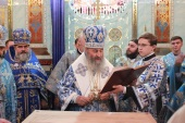 Предстоятель Украинской Православной Церкви совершил освящение собора в городе Нетешин и встретился с верующими села Птичья