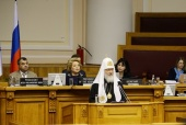Патриарший визит в Санкт-Петербургскую митрополию. Выступление на 137-й Ассамблее Межпарламентского союза
