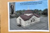Храм в честь прав. воина Феодора Ушакова заложен на территории Новороссийской военно-морской базы