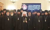 Председатель Отдела внешних церковных связей прочел для новопоставленных архиереев лекцию о внешних связях Русской Православной Церкви