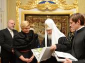 Встреча Святейшего Патриарха Кирилла с Президентом Республики Хорватия