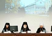 В Московской духовной академии состоялась презентация новейших учебных пособий для студентов духовных школ