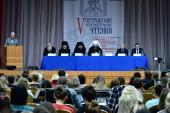 V Петровские образовательные чтения прошли в Магнитогорской епархии