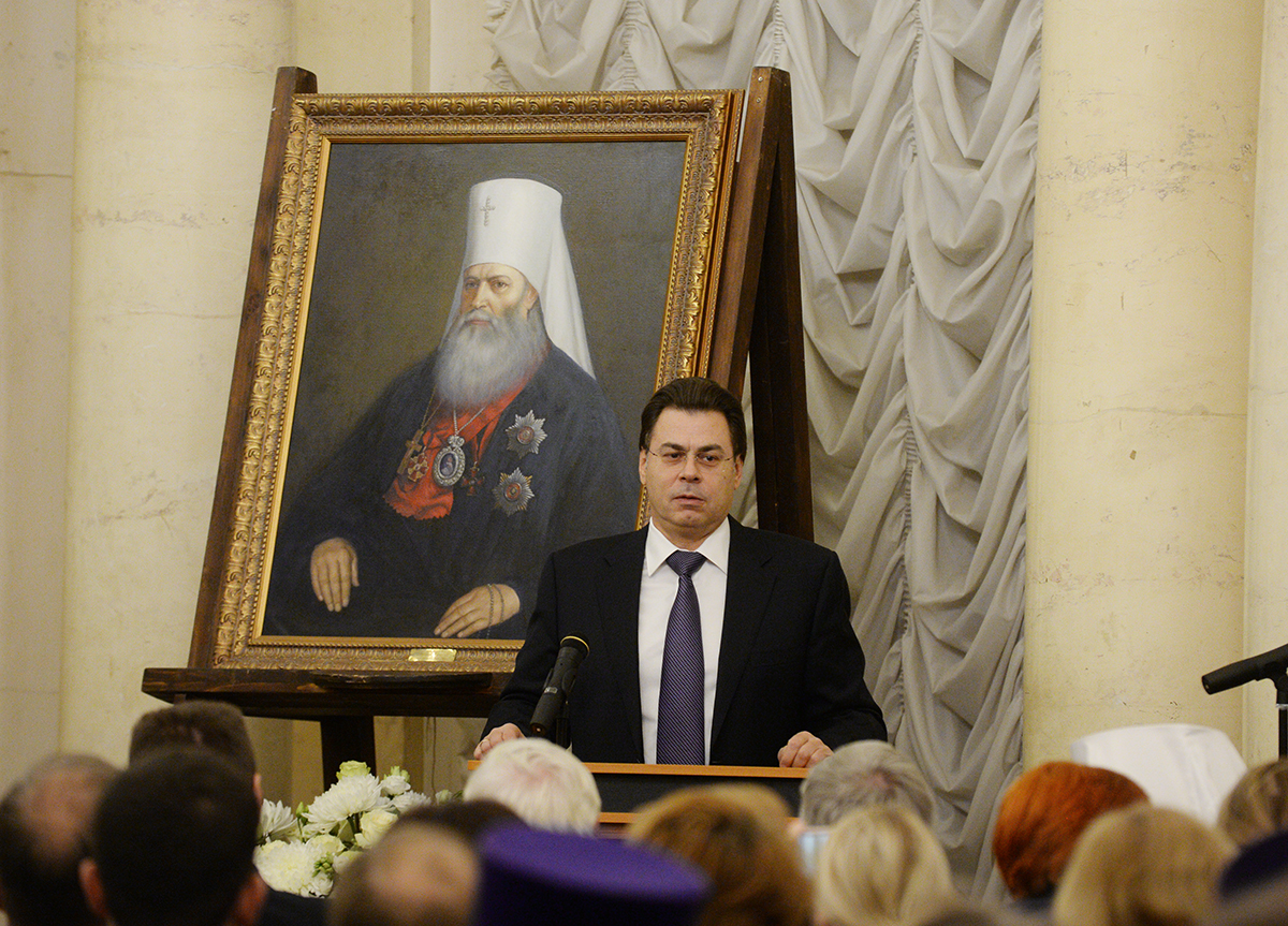 Вручение Макариевских премий за 2016/2017 годы