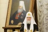 Святейший Патриарх Кирилл возглавил церемонию вручения Макариевских премий за 2016/2017 годы