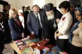 Председатель Издательского совета Белорусской Православной Церкви провел презентацию перевода Нового Завета на белорусский язык