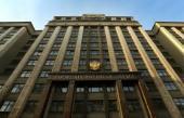 Руководитель Юридической службы Московского Патриархата выступила на заседании Комитета Госдумы по развитию гражданского общества