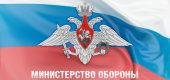 Председатель Синодального отдела по взаимодействию с Вооруженными силами выступил на заседании президиума Общественного совета при Министерстве обороны РФ