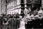 Фотовыставка, посвященная 100-летию восстановления Патриаршествa, прошла в Санкт-Петербурге