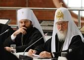 Слово Святейшего Патриарха Кирилла на заседании Президиума Межрелигиозного совета России
