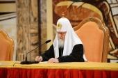 Выступление Святейшего Патриарха Кирилла на VII Общецерковном съезде по социальному служению
