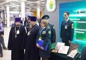 Состоялась передача Русской Православной Церкви задержанных таможней церковных ценностей