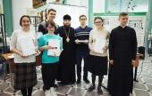 В Московском государственном педагогическом университете прошла интеллектуальная игра «Царский путь»