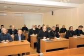В Рязани проходят курсы повышения квалификации для тюремных капелланов
