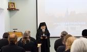 Председатель Синодального отдела по благотворительности прочитал лекцию слушателям курсов повышения квалификации новопоставленных архиереев Русской Церкви