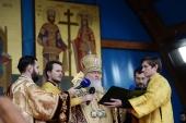 Проповедь Святейшего Патриарха Кирилла за Божественной литургией в день памяти прп. Димитрия Басарбовского в Бухаресте