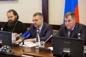 Председатель Синодального отдела по взаимоотношениям Церкви с обществом и СМИ принял участие в IV медиафоруме «Благословенный Кавказ»