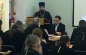 Лекция о межрелигиозном диалоге прочитана на курсах для новопоставленных архиереев