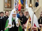 26-28 октября состоялся визит Святейшего Патриарха Кирилла в Румынскую Православную Церковь