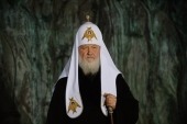Слово Святейшего Патриарха Кирилла на церемонии открытия мемориала памяти жертв политических репрессий «Стена скорби»