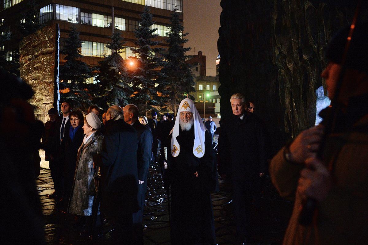 Церемония открытия мемориала памяти жертв политических репрессий «Стена скорби»