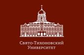В Свято-Тихоновском университете пройдет конференция «Собор и соборность: к столетию начала новой эпохи»