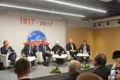 В Москве открылась Всемирная тематическая конференция соотечественников «Столетие Русской революции: единение ради будущего»
