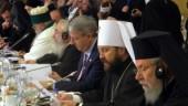 Выступление председателя ОВЦС на II Афинской международной конференции «Религиозный и культурный плюрализм и мирное сосуществование на Ближнем Востоке»