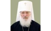 Патриаршее поздравление митрополиту Новгородскому Льву с 30-летием архиерейской хиротонии