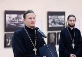 В Краснодаре открылась фотовыставка «Святитель Патриарх Тихон. К 100-летию восстановления Патриаршества в России»