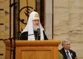Слово Святейшего Патриарха Кирилла на открытии XХI Всемирного русского народного собора