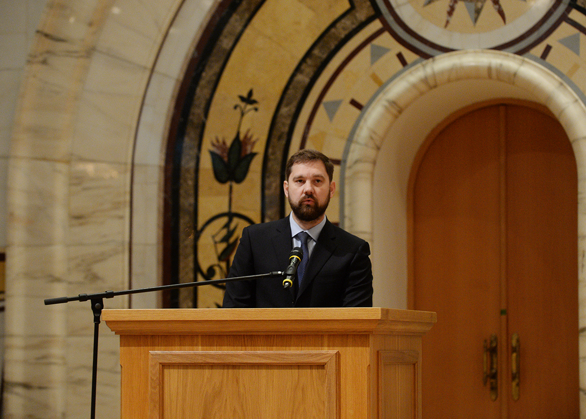 XXI Всемирный русский народный собор