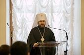 Слово митрополита Волоколамского Илариона на торжественном приеме в честь 500-летия Реформации