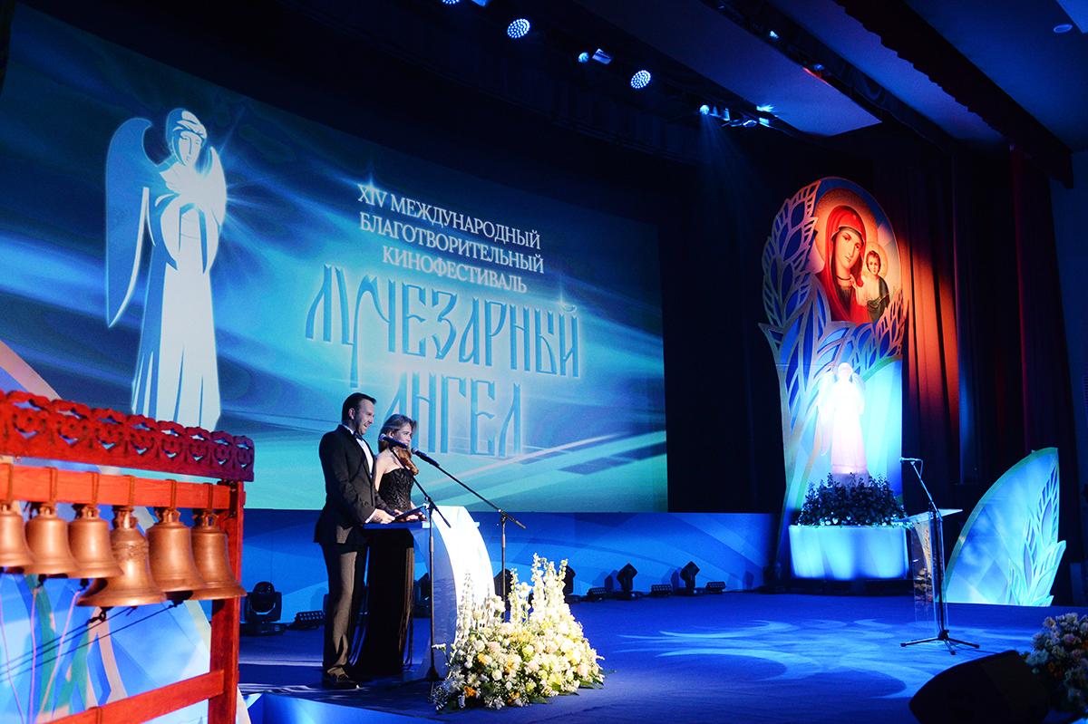 Открытие ХIV кинофестиваля «Лучезарный ангел»