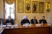 Русская Православная Церковь и Евангелическая церковь в Германии проводят совместную конференцию, посвященную теме «Мученики, мученичество, христианское свидетельство»