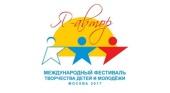 Обращение Святейшего Патриарха Кирилла к читателям буклета международного фестиваля «Я — автор»