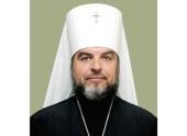 Патриаршее поздравление митрополиту Винницкому Симеону с 55-летием со дня рождения