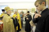 В северной столице открылся музей блаженной Ксении Петербургской
