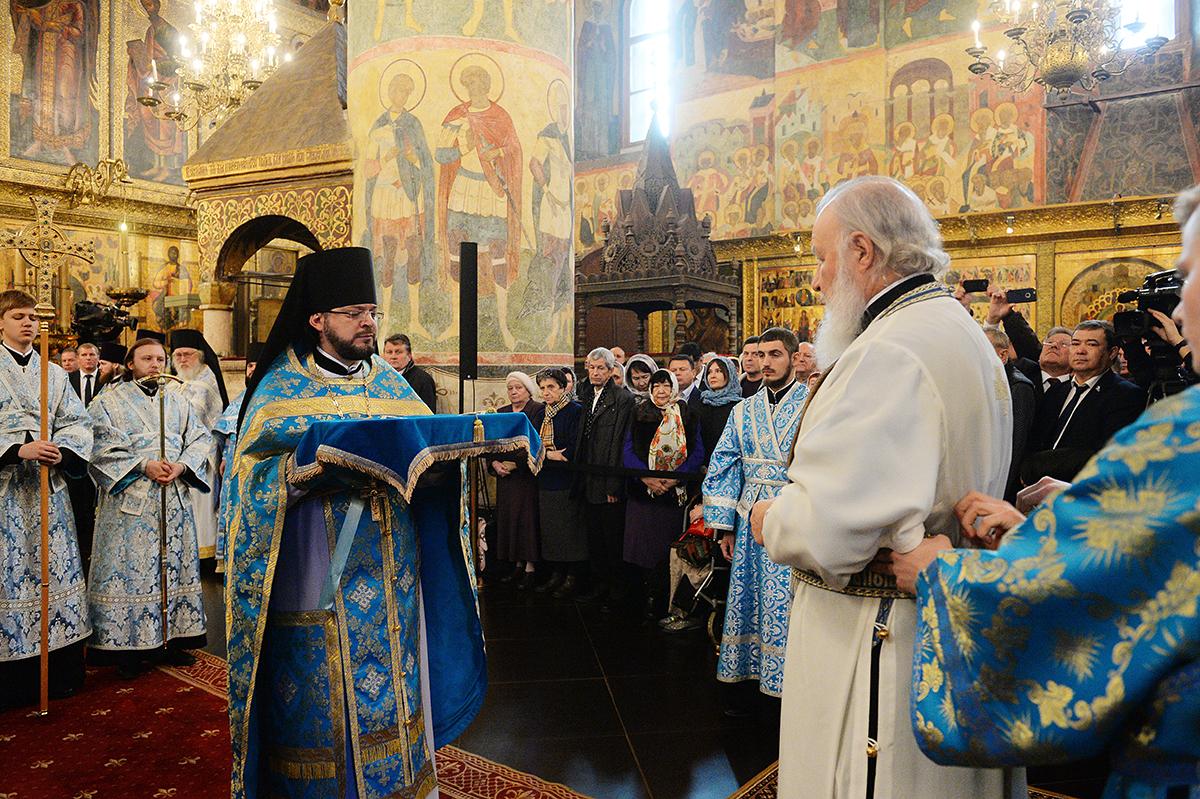 Патриаршее служение в праздник Казанской иконы Божией Матери Успенском соборе Московского Кремля
