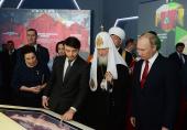 Президент Росії В.В. Путін і Святіший Патріарх Кирил відвідали виставку «Росія, спрямована в майбутнє»