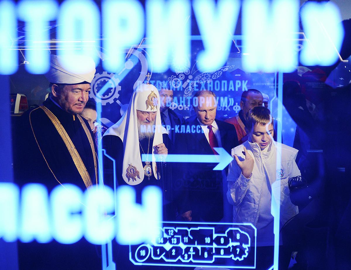 Открытие выставки «Россия, устремленная в будущее» в Москве